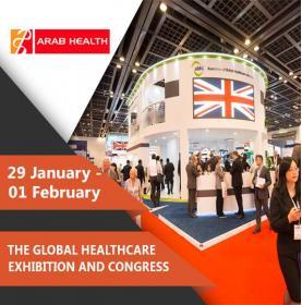 Виставка ARAB HEALTH збирає кращих в області охорони здоров